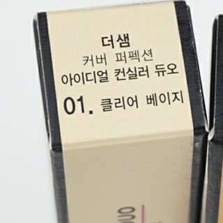 The Saem-Cover Perfection Concealer Foundation SPF50+ PA+++
