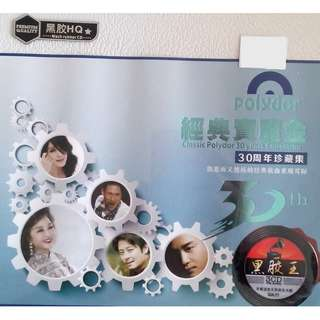 Classic Polydor 30 Years Collection 經典宝丽金 30周年珍藏集 3CD (Imported)