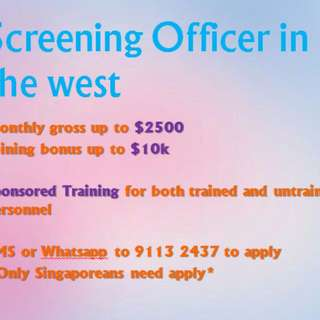 Screening officer in the West