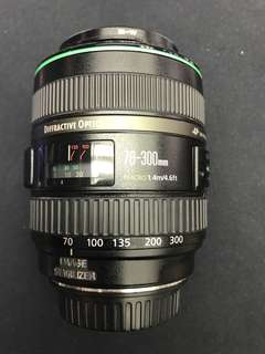 Canon 70-300 F4.5-5.6 DO IS USM