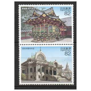 JAPAN 2018 ARCHITECTURE SERIES PART 3 SE-TENANT COMP. SET OF 2 STAMPS IN MINT MNH UNUSED CONDITION