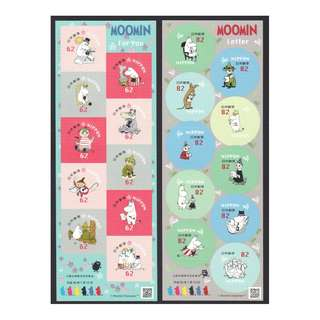 JAPAN 2018 MOOMIN (CARTOON) 62 & 82 YEN 2 SOUVENIR SHEETS OF 10 STAMPS EACH IN MINT MNH UNUSED CONDITION