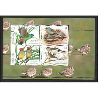 AUSTRALIA 2018 FINCHES BIRDS CANBERRA STAMPSHOW SOUVENIR SHEET OF 4 STAMPS IN MINT MNH UNUSED CONDITION