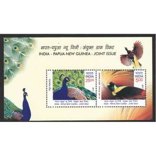 INDIA 2017 PAPUA NEW GUINEA JOINT ISSUE PEACOCK & BIRD OF PARADISE SOUVENIR SHEET OF 2 STAMPS IN MINT MNH UNUSED CONDITION