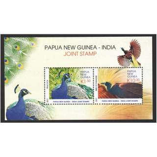 PAPUA NEW GUINEA 2017 INDIA JOINT ISSUE PEACOCK & BIRD OF PARADISE SOUVENIR SHEET OF 2 STAMPS IN MINT MNH UNUSED CONDITION