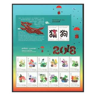 AUSTRALIA CHRISTMAS ISLANDS 2018 YEAR OF DOG & PRECIOUS FLOWERS SOUVENIR SHEET OF 14 STAMPS IN MINT MNH UNUSED CONDITION
