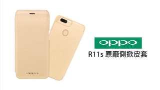 🚚 OPPO R11s 原廠盒裝皮套 全新未拆