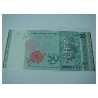 (BN 0125) 2008 RM50 With 50th Anniv Of Indie Logo, AA - UNC