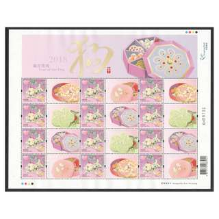 HONG KONG CHINA 2018 LUNAR YEAR OF DOG 2 FULL SHEETS OF 12 STAMPS EACH WITH LABEL IN MINT MNH UNUSED CONDITION