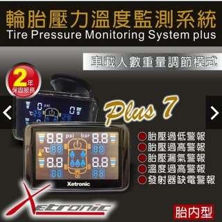 胎內式胎壓偵測器