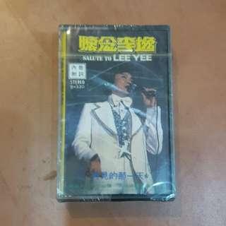 Vintage Cassette Tape 李逸 (New Sealed)