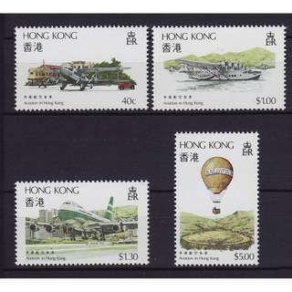 香港1984航空事業