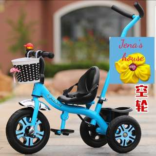 Kids Tricycle_ bike