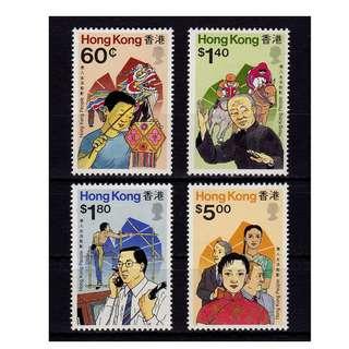 香港1989生活剪影