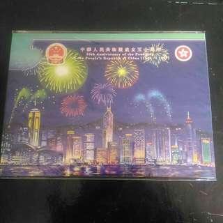 香港郵政郵品 香港特別行政區成立 郵資已付圖片咭第10號 特別郵戳 1套4張