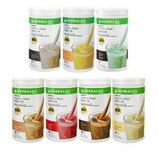 (現貨)100%正貨Herbalife 營養蛋白素550g,7種味道選擇