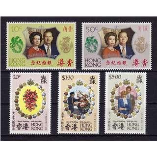 香港銀婚紀念及大婚紀念各1套