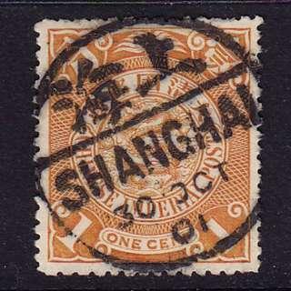 大清1901年倫敦版蟠龍1分舊票(上海全印)