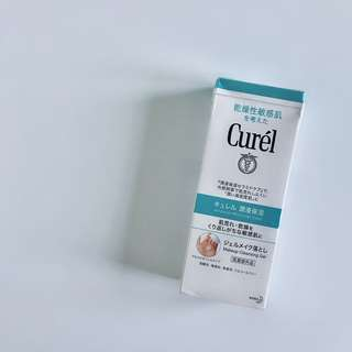 Curél cleansing gel