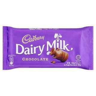 Cadbury DairyMilk 165g