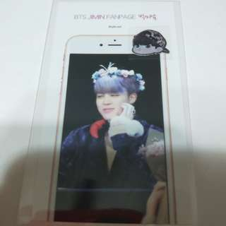 Jimin EMW sticker #11