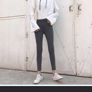 BN Gray High-waisted Skinny Jeans