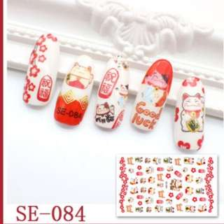 Latest 2018 Chinese New Year Nail Sticker Series 3D Nail Art Stickers Home DIY Decoration Self-adhesive Tip Stickers Flower