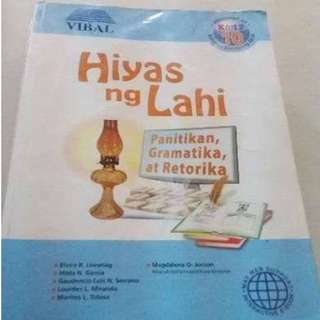 Grade 10 books english filipino values esp