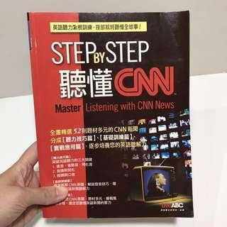降價出清🔥升學📝Step By Step 聽懂CNN (數位學習版,附光碟2片) #出清課本