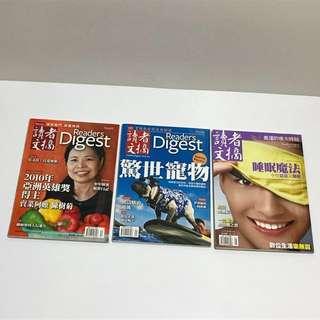降價出清🔥讀者文摘 #好書新感動 #有超取最好買