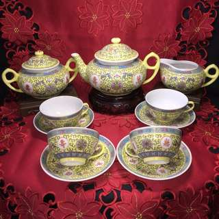 Yellow Wan Shou Wu Jiang Tea Set