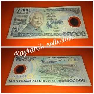 uang kertas 50.000 rupiah tahun 1993