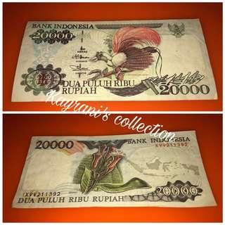 uang kertas 20.000 rupiah tahun 1995
