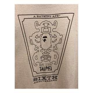 新年勁減 Bape Tee Size m ape CDg baby milo head porter evisu 猿人 ape 特別版 二手 tee t shirt 台灣 地元 限定 開幕