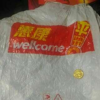 包郵 惠康 有 LOGO 購物袋, 約10幾年前款式