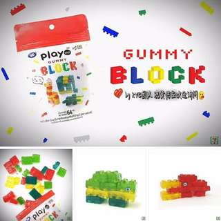 Gummy Block Snacks