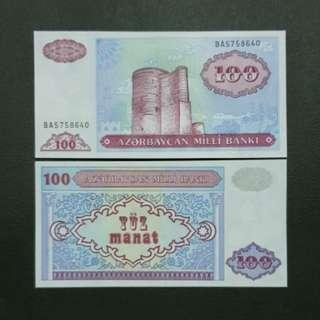 Azerbaijan 100 Manat 🇦🇿 !!!