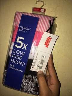 5in1 low rise bikini