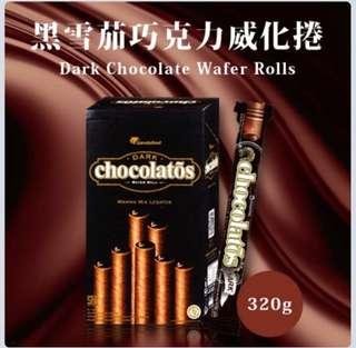 🚚 黑雪茄巧克力威化捲 320g