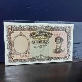 Duit Lama Burma 5 Kyats 1961