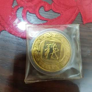 Dragon Gold Coin