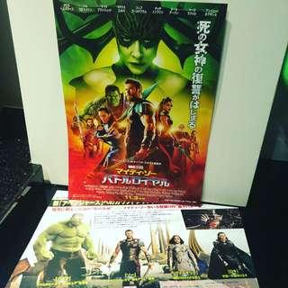 包郵⭐️全新Marvel系列<<雷神索爾3:諸神黃昏 Thor:Ragnarok>>日本版收藏宣傳單張