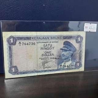 Duit Lama Brunei 1 Ringgit 1967