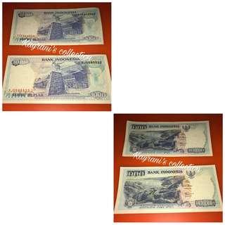 uang kertas 1.000 rupiah thn 1992