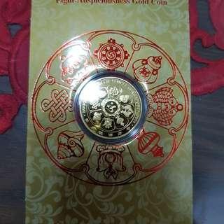 Eight Auspiciousness Gold Coin