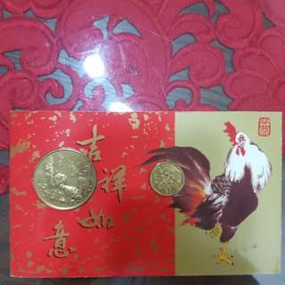 1993 Rooster Currency Collectable