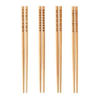 [IKEA] TREBENT Chopsticks 4pairs, bamboo