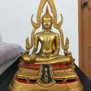 Phar chinnaraj bucha 9 inch