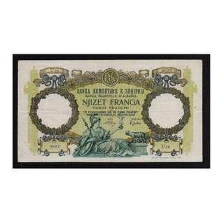 阿爾巴尼亞紙幣
