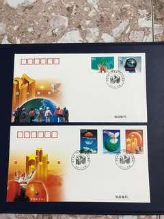 China stamp 2001-1 FDC